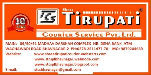 nandan courier tracking